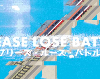 Please Lose Battle